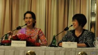 Daw Aung San Suu Kyi Presser