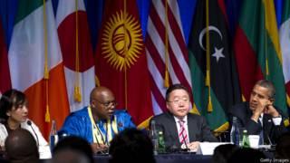 संयुक्त राष्ट्र की बैठक
