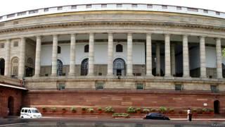 सरकार, सुप्रीम कोर्ट, संसद