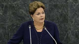 shugabar kasar Brazil Dilma Roussef