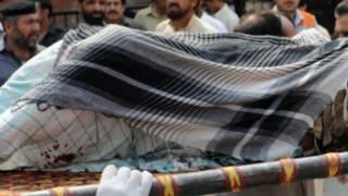 بيشاور