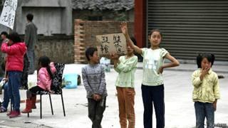 Trẻ em ở Trung Quốc