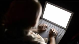 इंटरनेट निगरानी