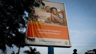 Allunan wayar da kan mutane kan cutar HIV a Uganda