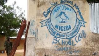 La escuela del noreste de Nigeria, ahora bajo custodia
