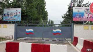Пребывание российской базы в Таджикистане продлили до 2042