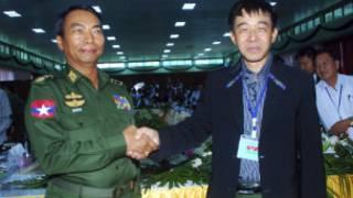 Deputy General Myint Soe and Maj Gen Gun Maw