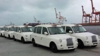 白色出租車