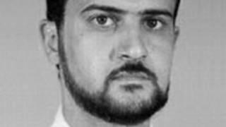 Abu Anas al Libi