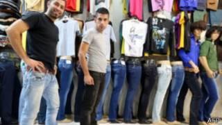 Iraníes en jeans