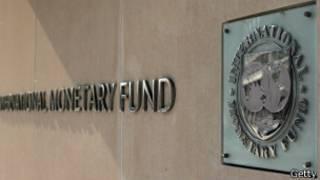 логотип МВФ