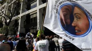 Partidarios de Cristina Fernández de Kirchner