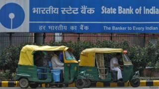 स्टेट बैंक ऑफ़ इंडिया