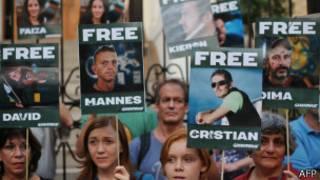 Demonstrasi menuntut pembebasan aktivis