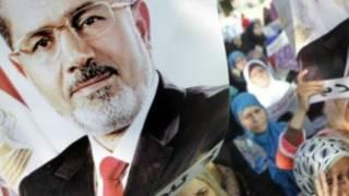 Hambararren shugaban Masar Muhammad Morsi.
