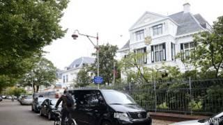 Российское посольство в Гааге