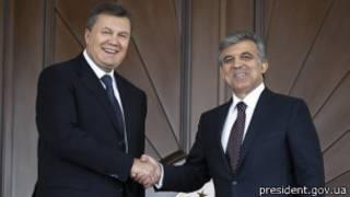 Янукович і Абдуллах Гюль