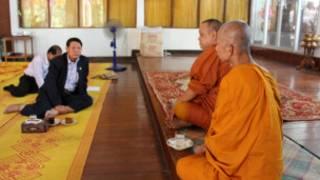 Ambassador and Monks