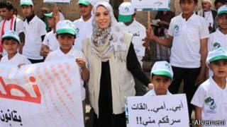 الناشطة اليمنية هند الارياني