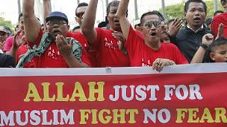 Musulmin Malaysia