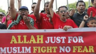 मलेशिया, मुसलमान