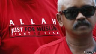 अल्लाह शब्द पर विवाद
