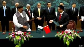 中巴两国签署合作协议