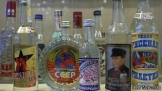 Музей водки в Петербурге