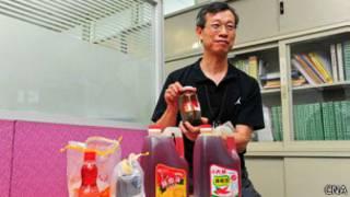 台灣食用油造假事件