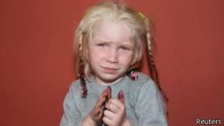 Девочка из цыганской семьи