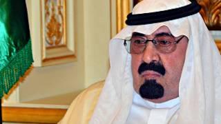 Sarkin Saudiyya, Abdallah