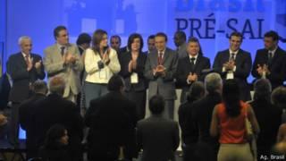 grupo que ganó el campo LIbra en Rió de Janeiro