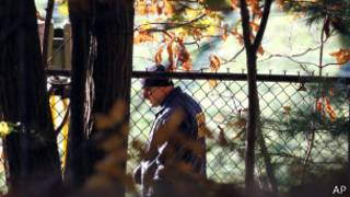 Policía investiga area boscosa