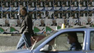 Предвыборные афиши в Тбилиси