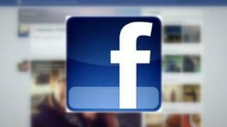 logo do Facebook | BBC