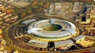 Здание Центра правительственной связи в Британии