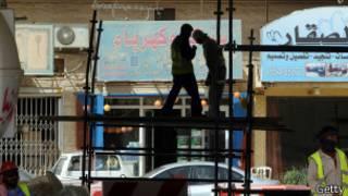 عمال آسيويون في السعودية