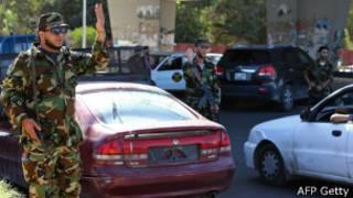 Libya'da dev banka soygunu