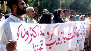 पाकिस्तान में डॉक्टरों का विरोध प्रदर्शन