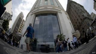 Sede da OGX, no Rio (AFP)