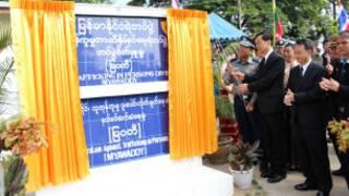 burma_thai_human_trafficking_joint_office