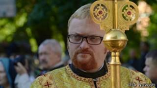 Виталий Милонов в облачении священника