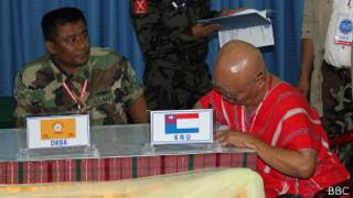 Laiza Conference, Ethnic armed groups conference