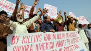 हकीमुल्ला की मौत पर प्रदर्शन