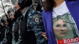 Una protesta a favor de Yulia Tymoshenko