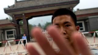 चीन भ्रष्टाचार