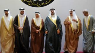 وزراء مجلس التعاون الخيجي