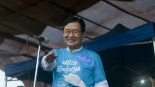 Minister U Aung Min