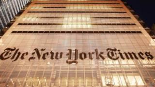 صحفة نيويورك تايمز الأمريكية تأسست قبل 162 عاما