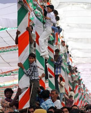राजस्थान कांग्रेस